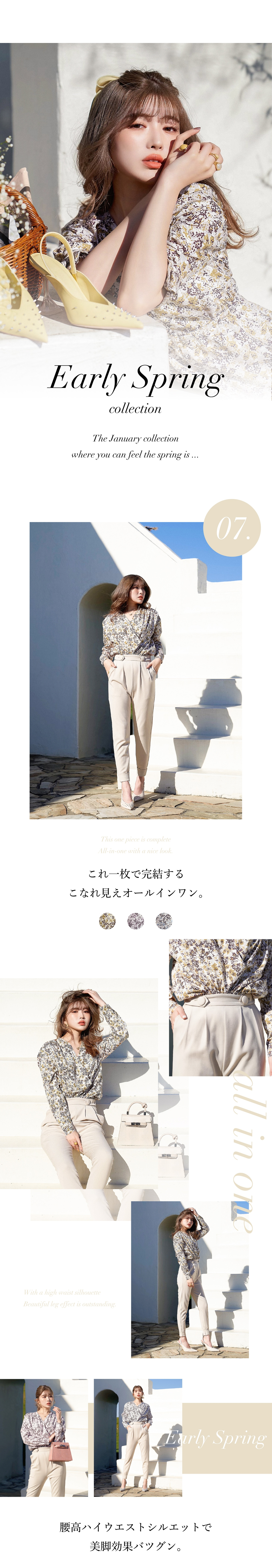 21SS Early Spring 2021新作特集7