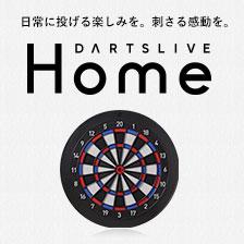 DARTSLIVE Home