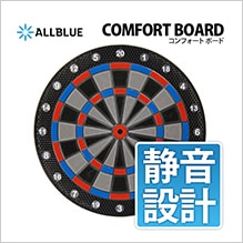 ALLBLUE<COMFORT BOARD>
