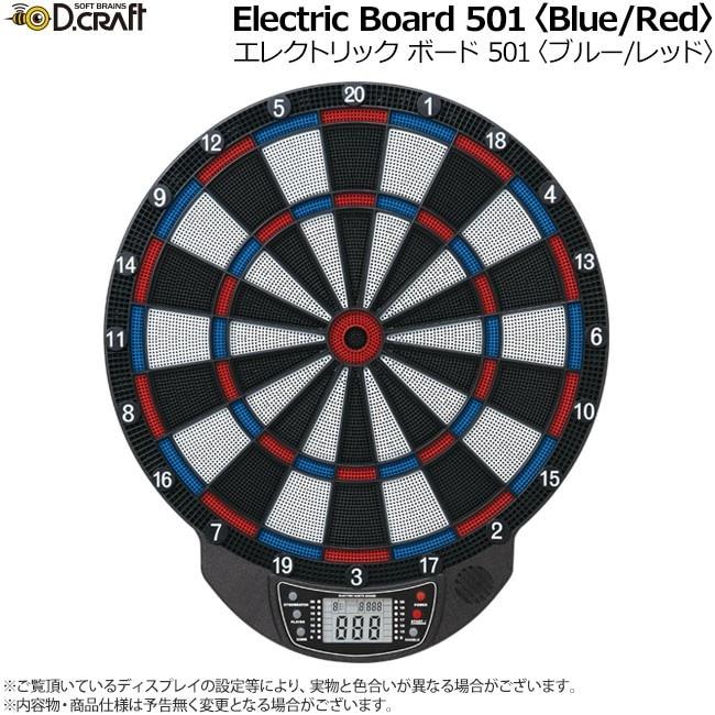 D.CRAFT エレクトリックボード501