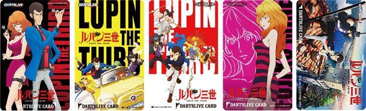 過去に販売されたカードデザインの一覧