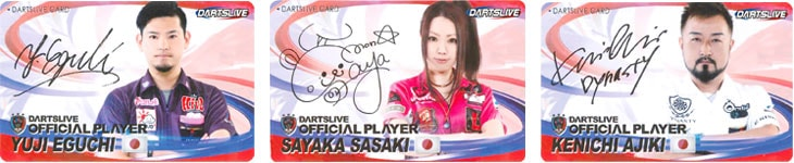 DARTSLIVE OFFICIAL PLAYER デザイン DARTSLIVE CARD