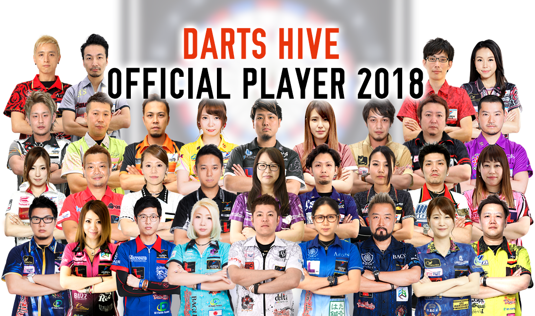 DARTS HIVE OFFICIAL PLAYER 2018