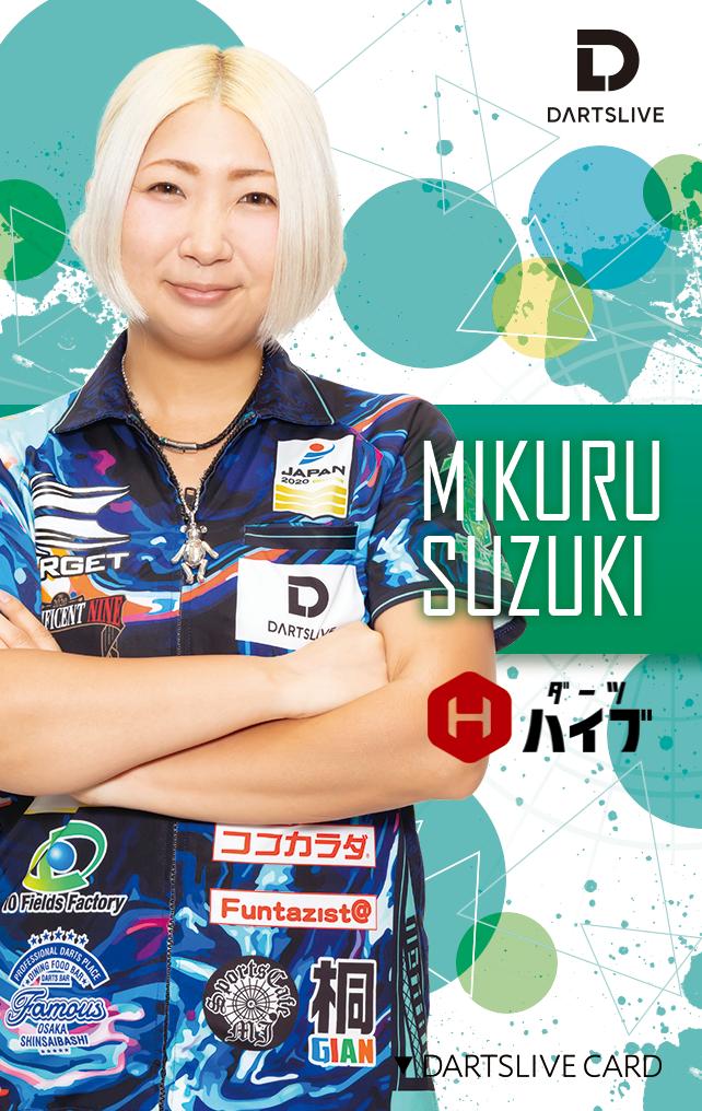鈴木 未来選手
