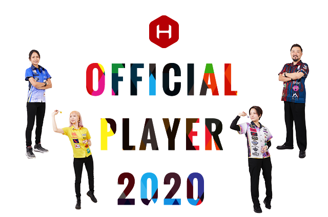 OFFICIAL PLAYER 2020
