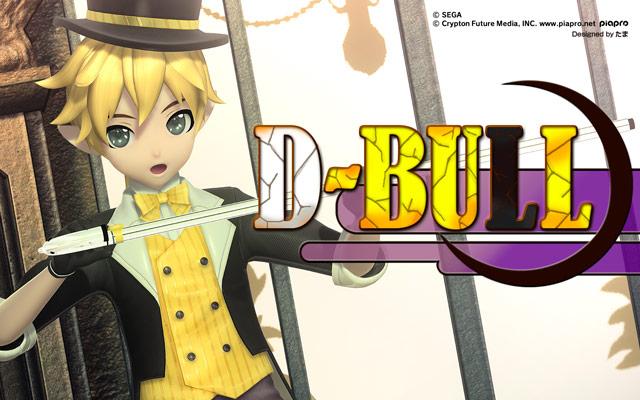 D-BULL