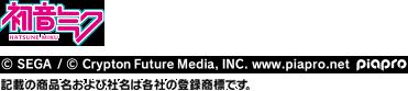 SEGA / Cryption Future Media, INC. www.piapro.net
