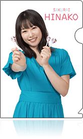 桜井日奈子 クリアファイルデザイン03
