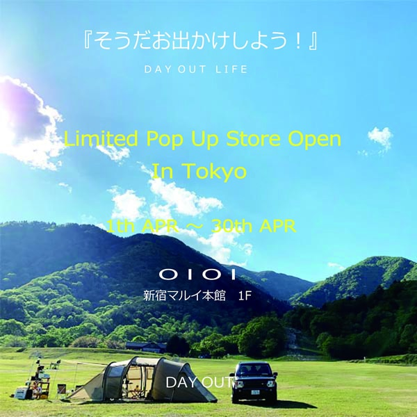 Limited Pop Up Store in Tokyo
