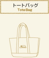 Tote Bag トートバッグ