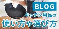daywear blog