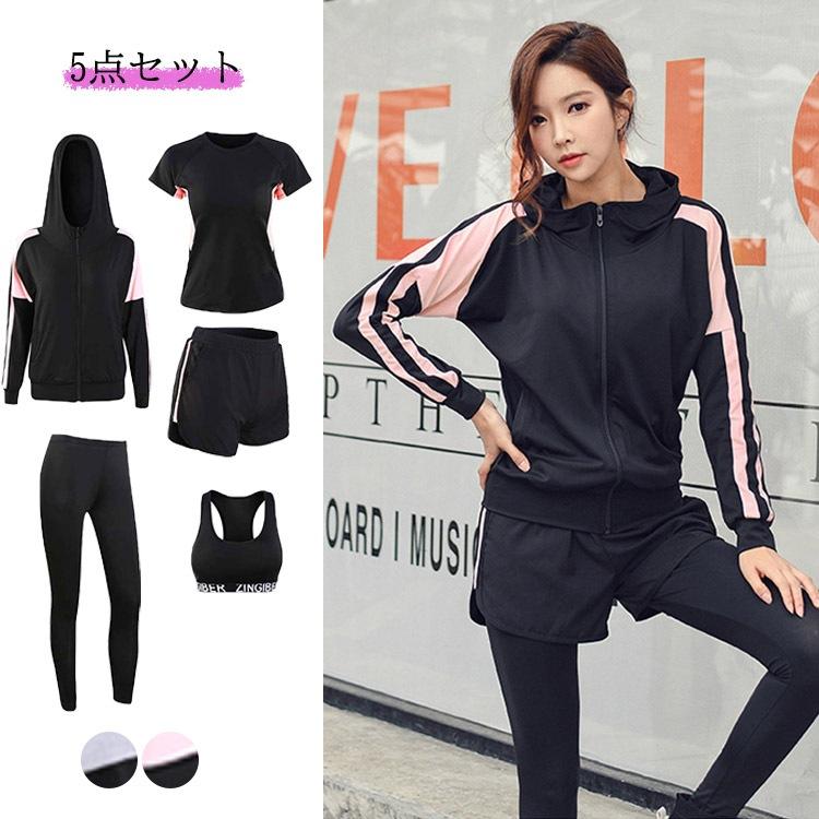 韓国 韓国レディース 韓国通販 韓国ファッション