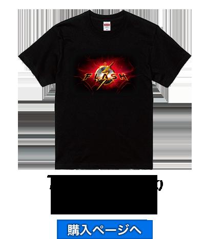 DCファンドーム限定 2022年全米公開『ザ・フラッシュ(原題)』デザイン先行販売 Tシャツ