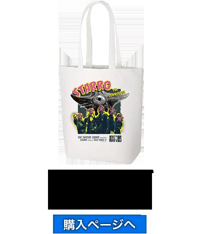 DCファンドーム限定 『ザ・スーサイド・スクワッド』デザイン トートバッグ