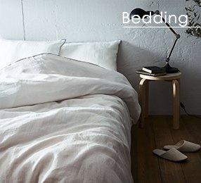 寝具【ナチュラル素材のベッドリネン】