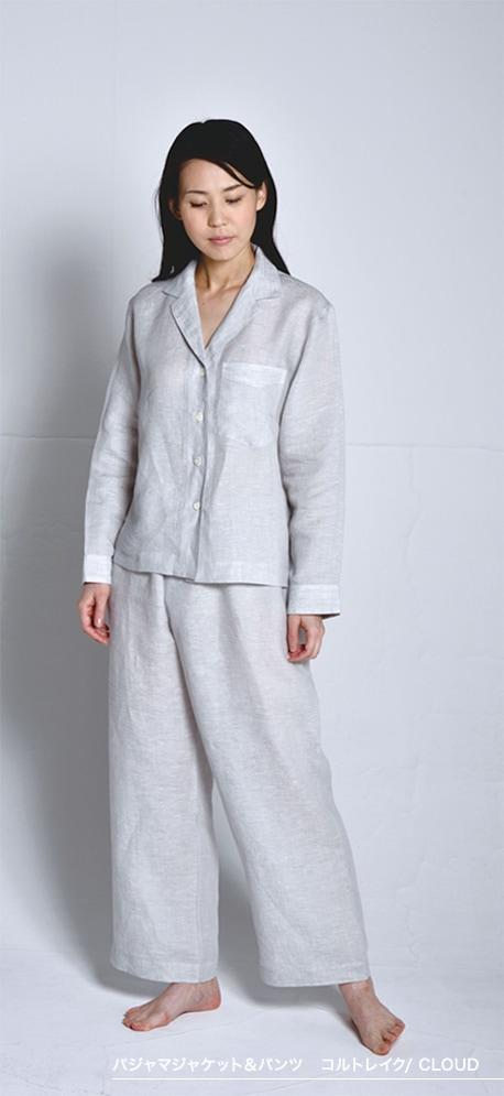 パジャマジャケットandパンツ