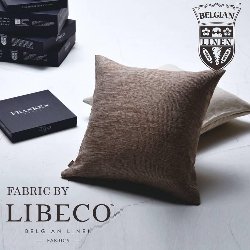 クッションカバー 45×45cm/ベルギー産リネン(麻100%)/【LIBECO】