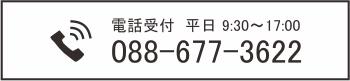 0886773622