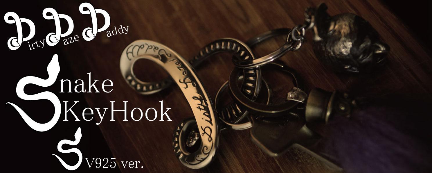 [snakehook]