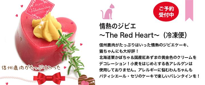 ネコちゃんのクリスマスケーキ&ディナー予約開始!