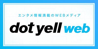 dot yell