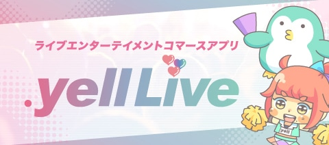 yell live