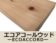 CYPRESS サイプレス