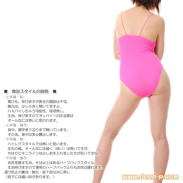 練習用?ジュニア風? シンプルなレオタード 薄っすらお肌透けちゃうの ナイロン地 ホットピンク色 ラポーム