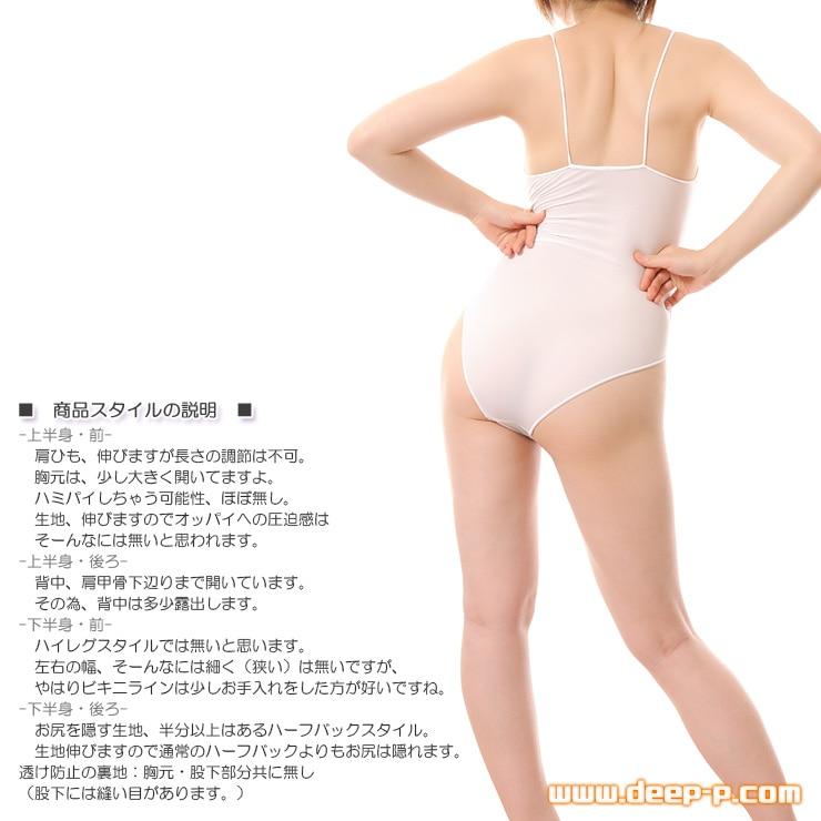 練習用?ジュニア風? シンプルなレオタード 薄っすらお肌透けちゃうの ナイロン地 白色 ラポーム