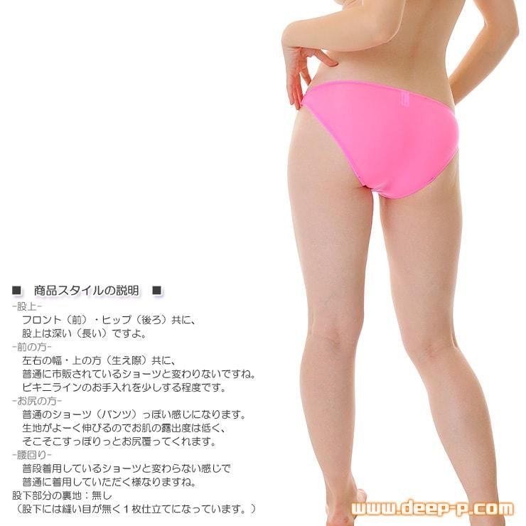 サイドがシャープ シンプルなフルバックパンティ 薄くよく伸び透け具合がエロい KBS ホットピンク色 ラポーム
