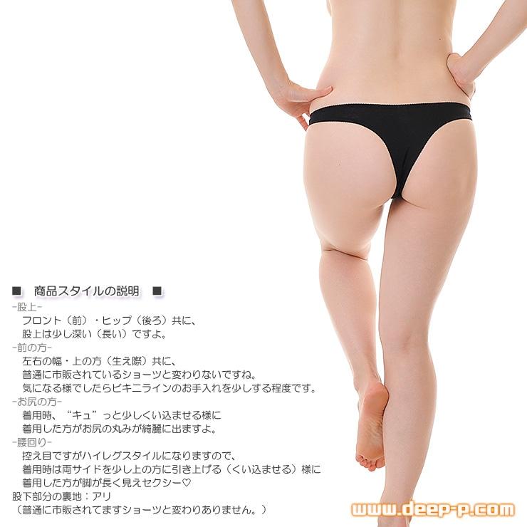 セクシー度はほぼゼロ シンプルで普通な感じのTバックパンティ お肌に優しいコットン地 黒色 ラポーム