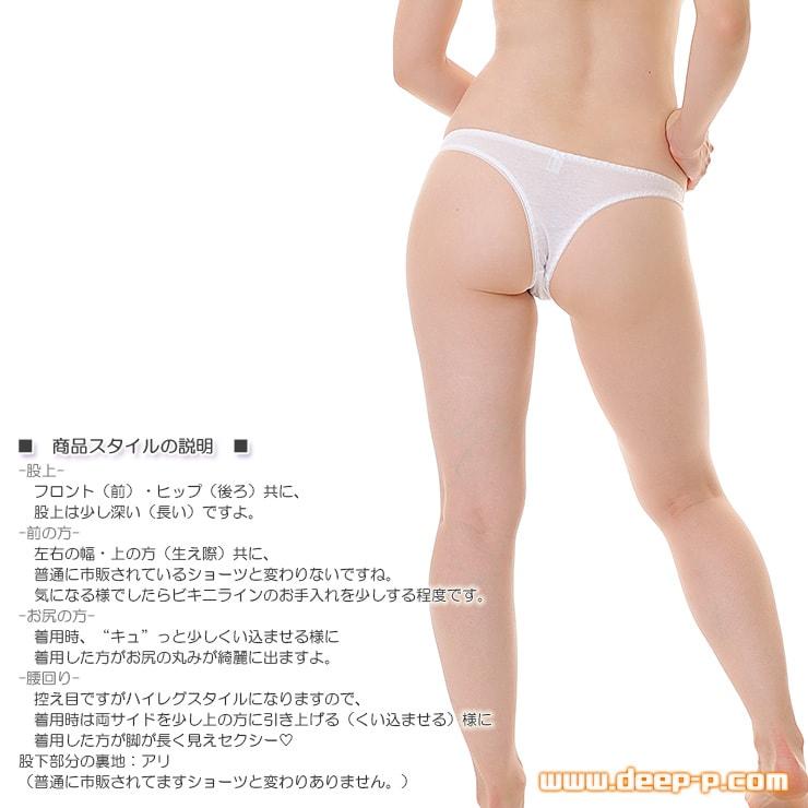 セクシー度はほぼゼロ シンプルで普通な感じのTバックパンティ お肌に優しいコットン地 白色 ラポーム