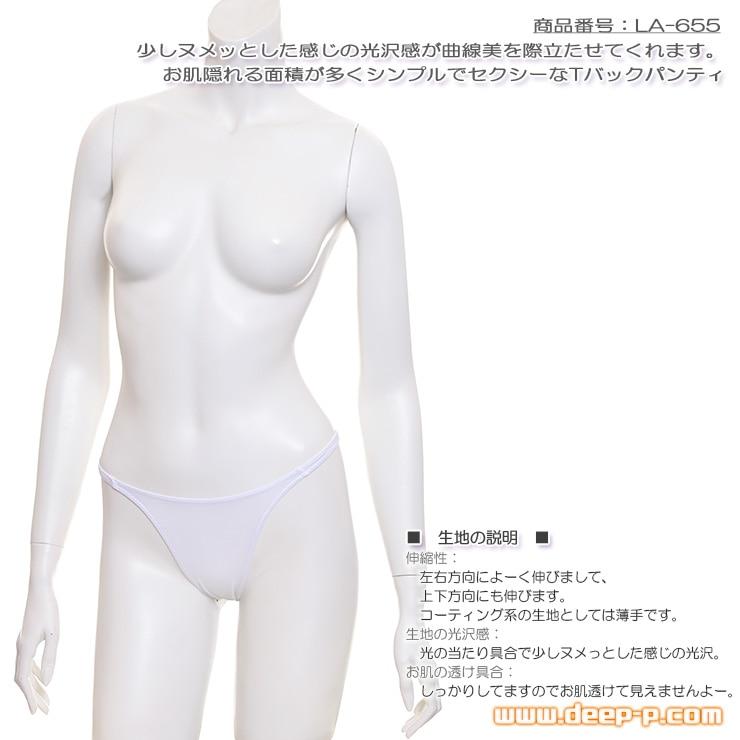 シンプルでセクシーなTバックパンティー 少しお肌隠れる面積多め ヌメっとした光沢K2S 白色 ラポーム