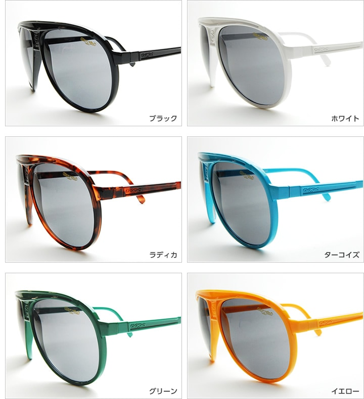 Glassing Drop - ドロップ -