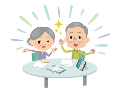 親の資産の整理と把握を手伝おう