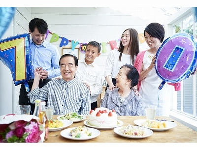 60歳以降の高齢者に特別な長寿祝い
