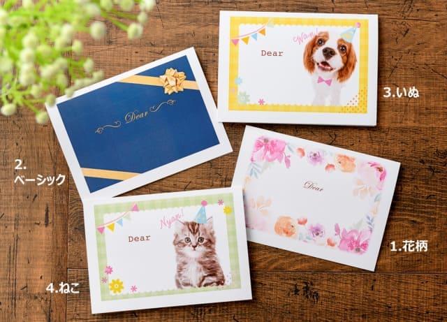 結婚出産卒業就職入学入園祝いのお返し・内祝いにメッセージカード無料
