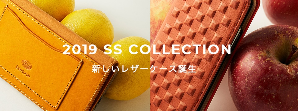 2019 SS COLLECTION