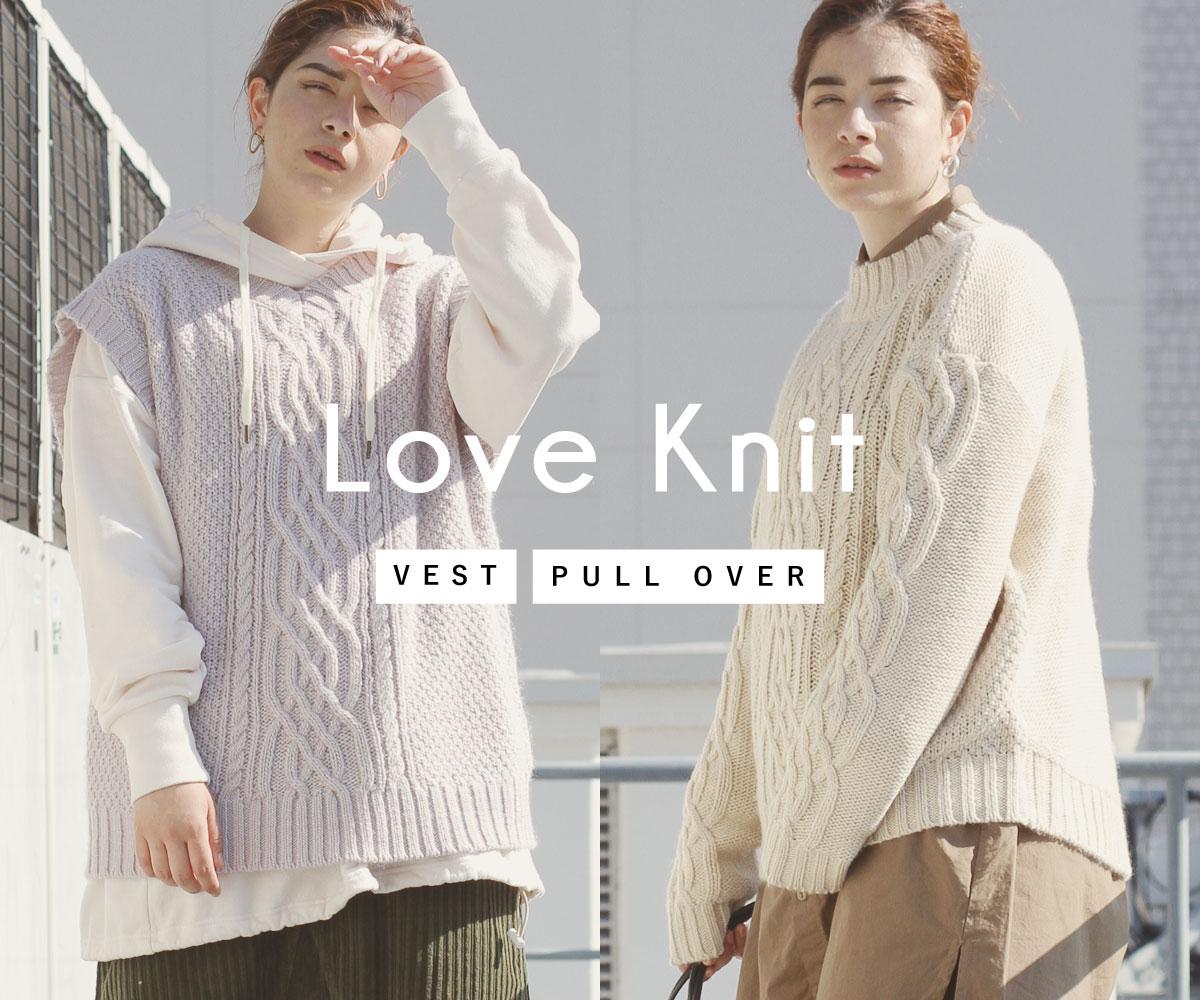 Cafetty Love Knit