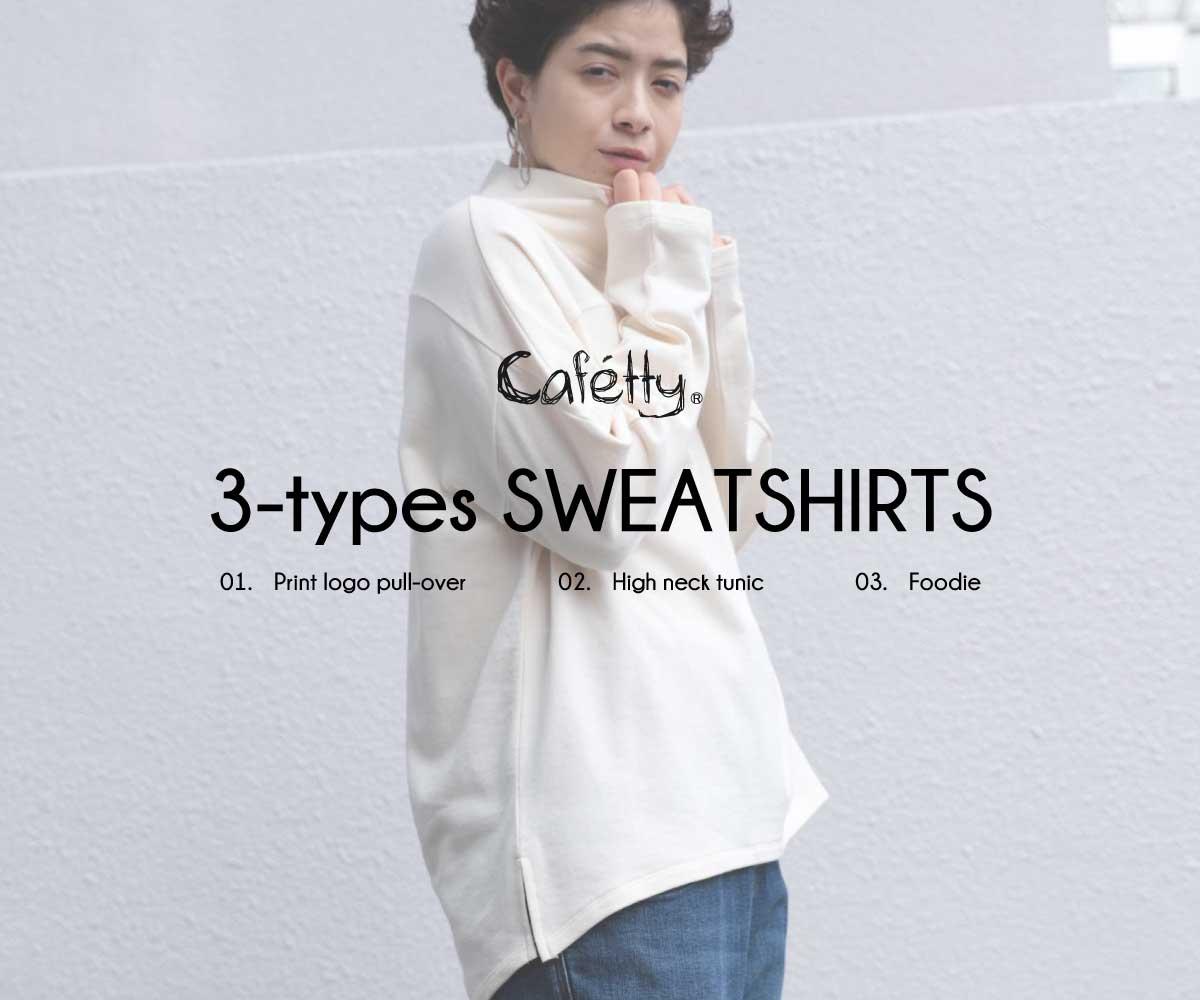 Cafetty 3-types SWEATSHIRTS