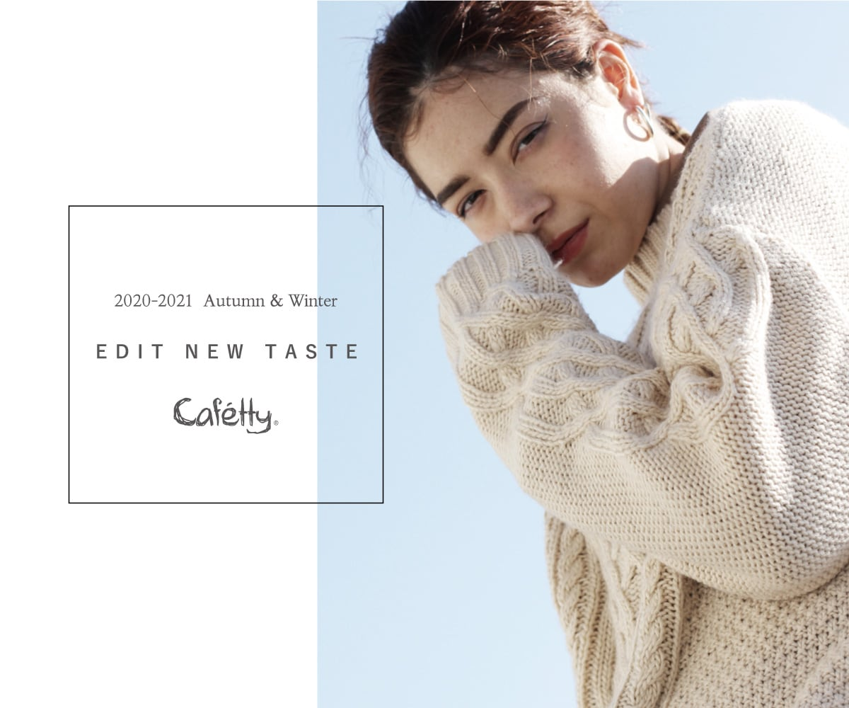 Cafetty 2020-21 Autumn & Winter Collection