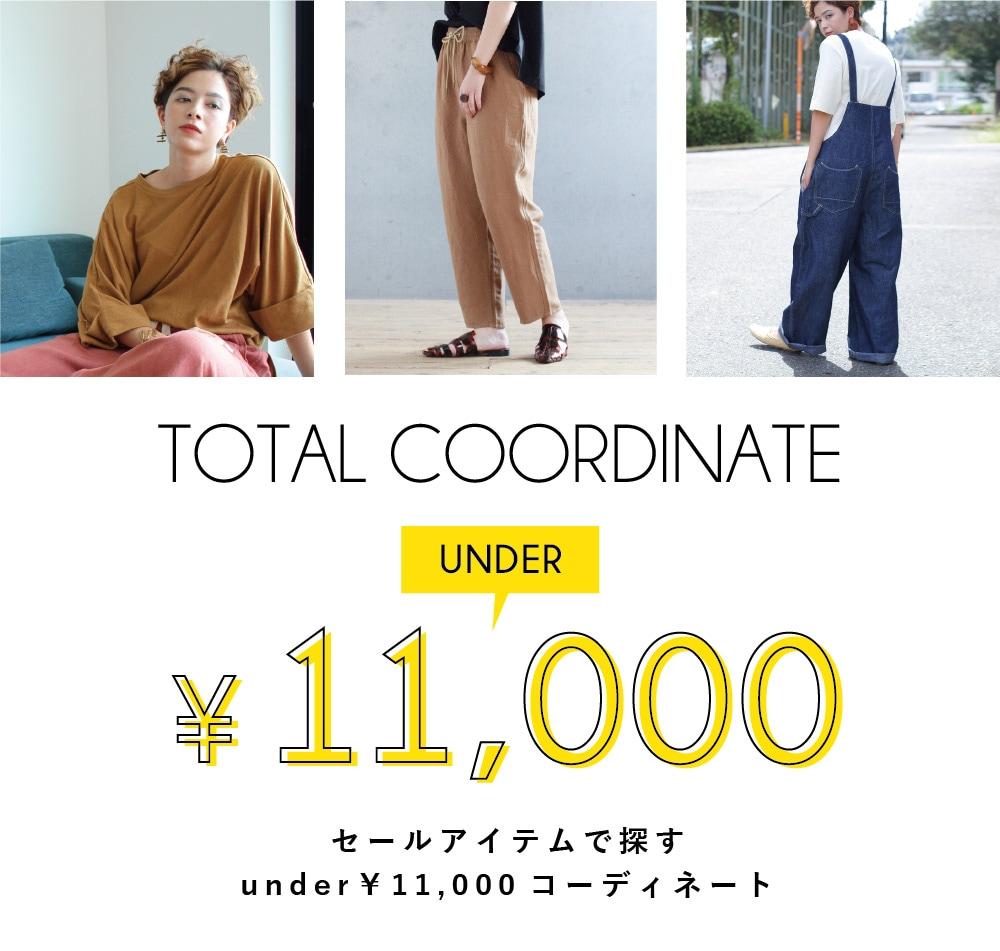 Cafettyのセールアイテムで探す11000円以下コーディネート
