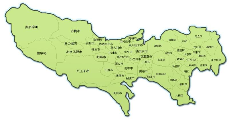 東京都全域