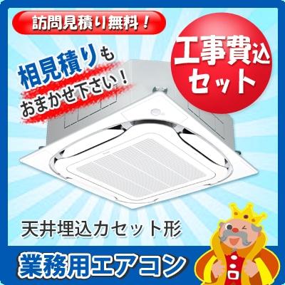 天井埋込カセット形