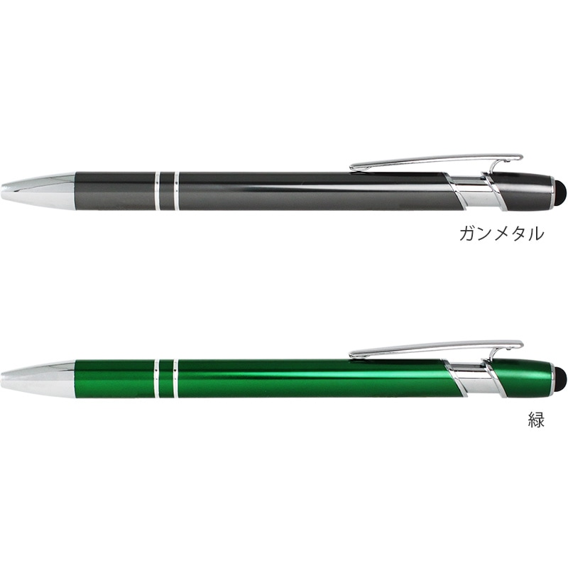 タッチペン付きメタルソリッドボールペン