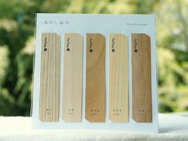木のしおり 木目と手触りを楽しむ5種類セット