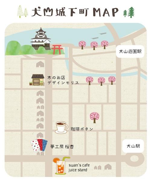 犬山城下町「おうちで犬山」参加店MAP