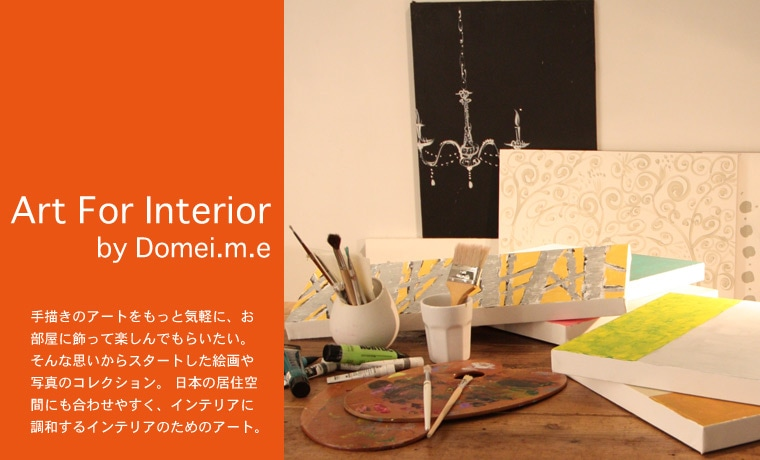 Art for Interior