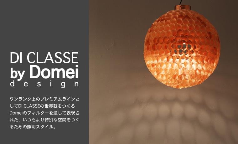 Domei_design