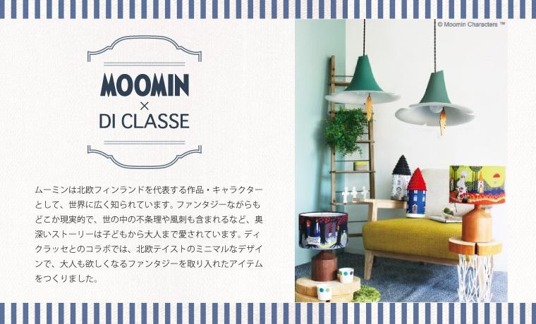 MOOMIN × DI CLASSE